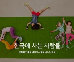 청연체험장 홈페이지 제작 - http://www.cychaehum.com/