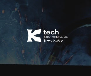 케이테크코리아 (국문,영문) 홈페이지 제작 - http://ktechkorea.net