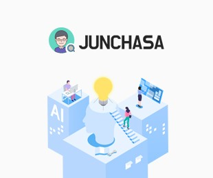 전찾사 홈페이지 제작 - http://junchasa.com/
