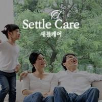 새틀케어 홈페이지 제작 - http://www.settle-care.com/