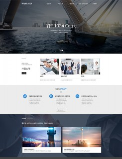 회사/기업/비지니스 홈페이지제작 : W1024034