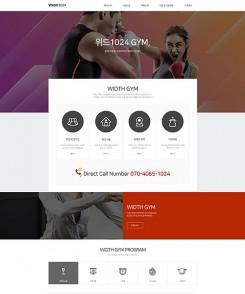 회사/기업/비지니스 무료홈페이지:W1024046