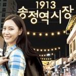 광주시티투어 홈페이지 제작 - http://gwangjucitytour.com/