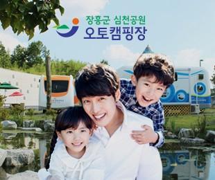 장흥군 심천공원 오토캠핑장 홈페이지 제작 - http://www.sccamp.kr/